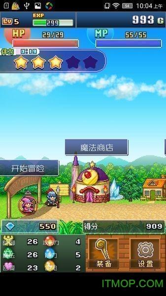 魔法使大冒险中文破解版 v1.0.0 安卓无限金币钻石修改版 0