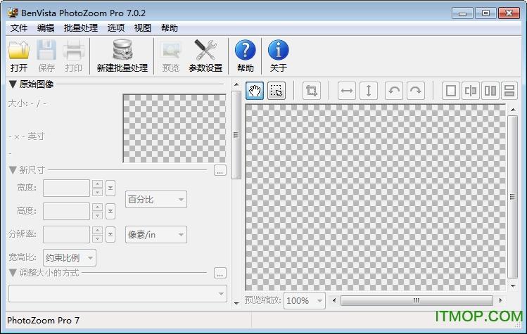 photozoom pro7(图片无损放大软件) v7.0.2 单文件破解专业版 0