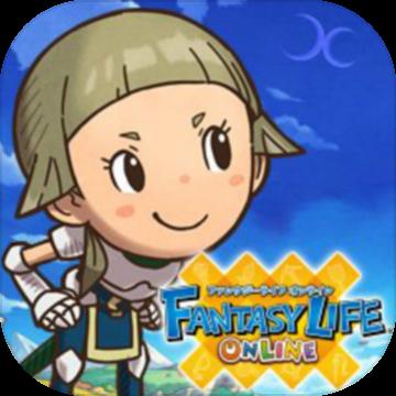 奇幻生活Online游��(Fantasy Life)