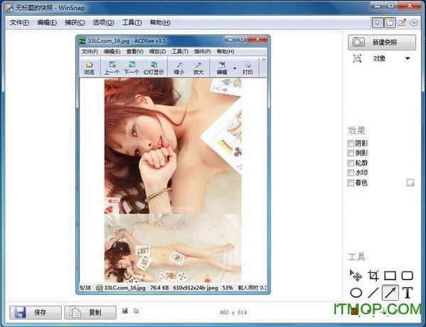 WinSnap64位中文版 v5.0.5 绿色版 0