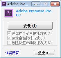 Adobe Premiere CS5破解版(prcs5) v5.5 绿色精简版 0