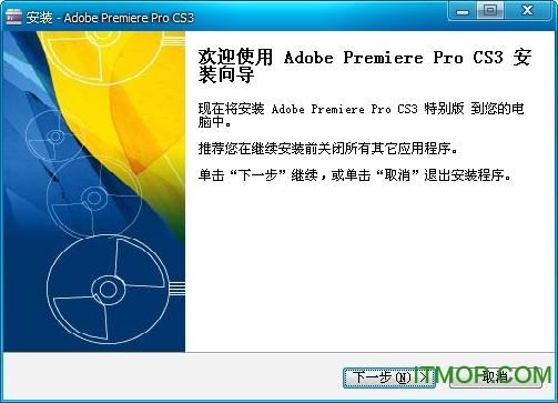 Adobe Premiere Pro CS3破解版 完美者特�e版 0