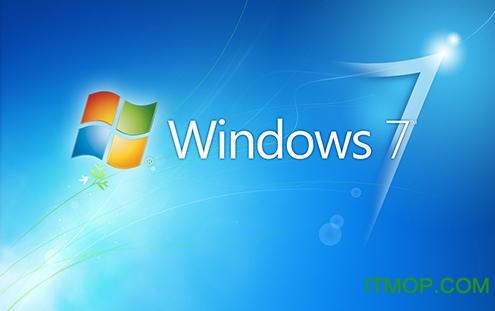 Windows 7 Home Basic x86(家庭普通版) 简体中文msdn原版 0