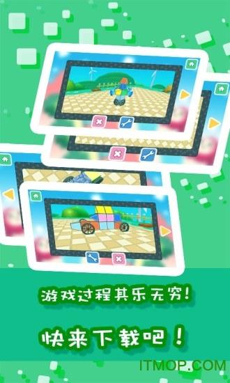 儿童游戏宝宝积木手机版 v1.0.1 安卓版 4
