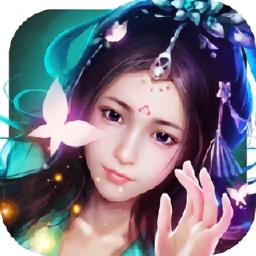 紫青双剑录游戏正式版