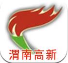 渭南高新手机客户端