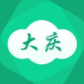 掌中大庆公交appv1.1.6 安卓版