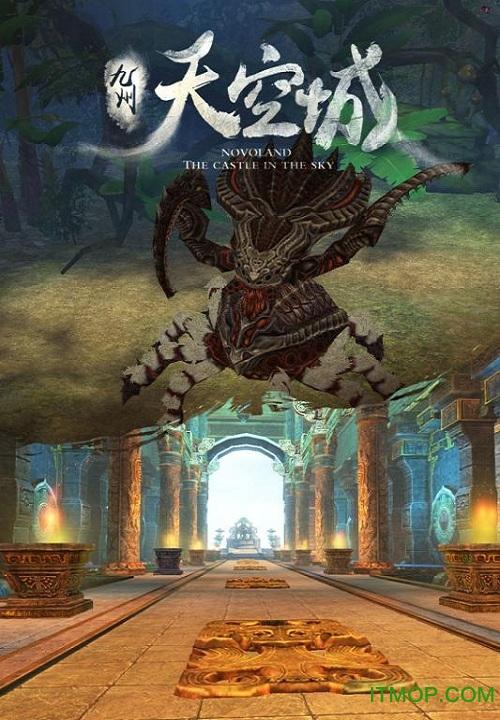 果�P九州天空城游�� v1.1.22.10 安卓版 2