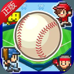 棒球部物语中文破解版