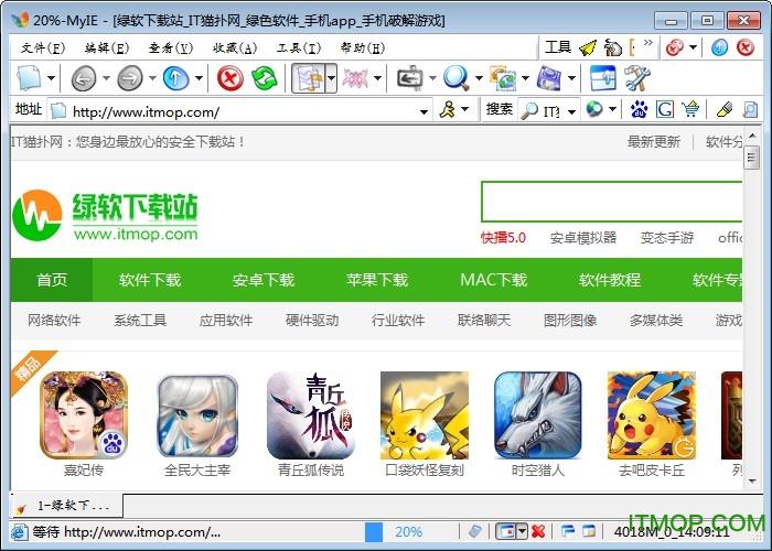 MyIE v9.0.0.0 官方版 0