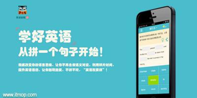 英语语法app