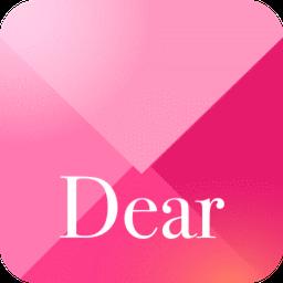 亲爱的请柬(Dear Card)