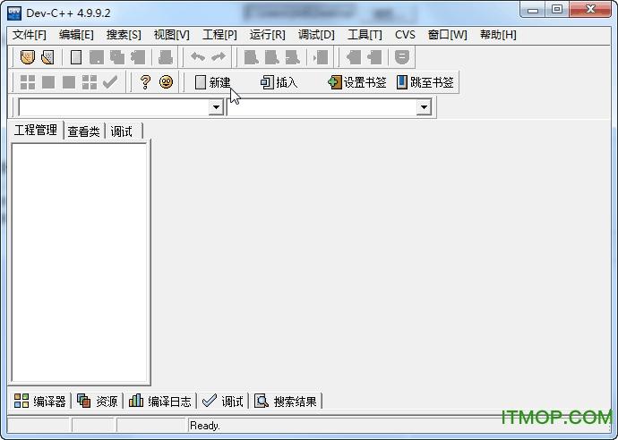 Bloodshed Dev-C++ v4.9.9.2 多国语言官方安装版 0
