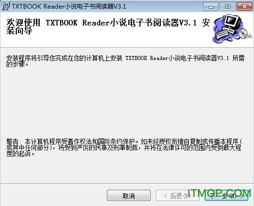 txtbook reader小说阅读器 v3.1 官方免费版 0