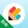 壹笔作文教师版app