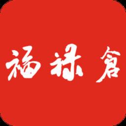 福禄仓商城手机版