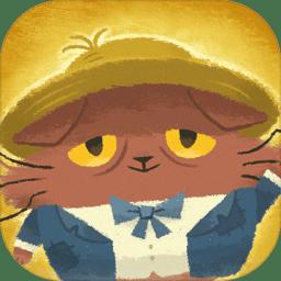 猫画家喵保ios版