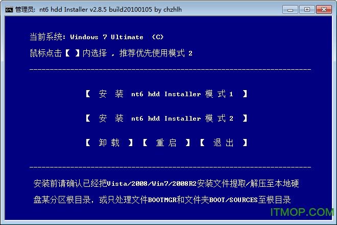 NT6 HDD Installer(硬盘安装工具) v3.1.4.0 简体中文绿色免费版 0