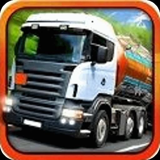 模拟卡车驾驶3手机破解版