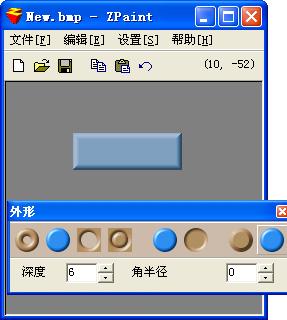 3D按�o制作工具