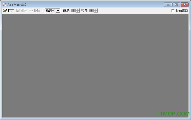 AddMsc(给图片打马赛克处理软件) v3.0 免费版 0