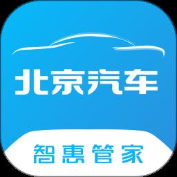 北京汽车苹果版