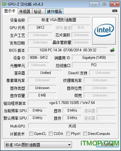 GPU-Z v2.37.0 MyCrack 汉化版 0