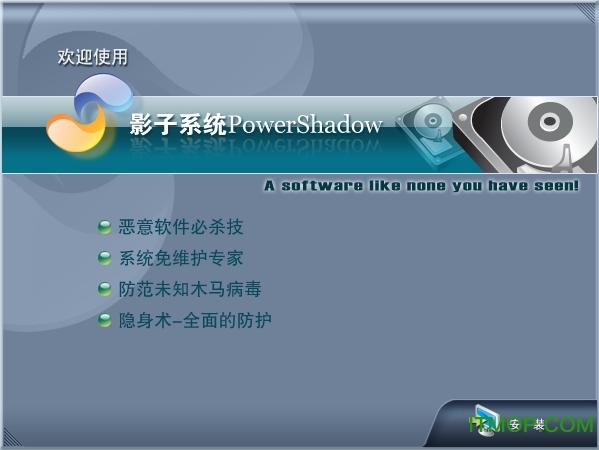 影子系�y2012(shadow mode) 中文免�M版 0