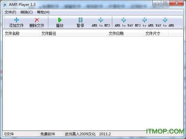 AMR Player-amr格式音�忿D�Q器破解版 v1.3 �G色中文版 0