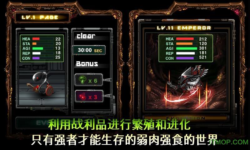 繁殖战争2中文版