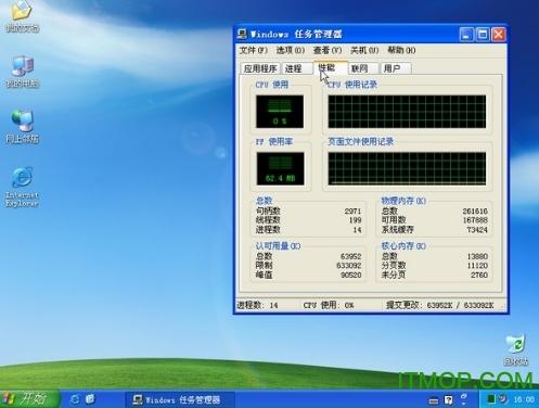 小兵封装专用母盘XPLITE-V8 第十版 0