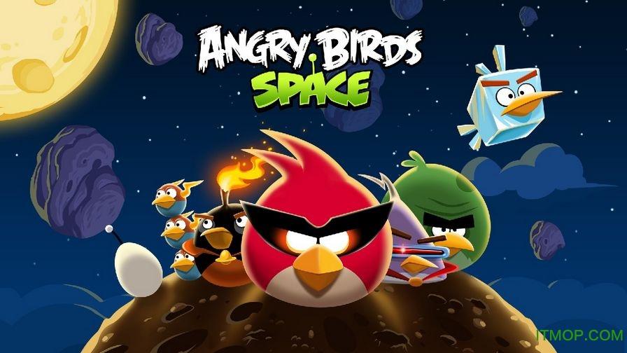 愤怒的小鸟太空版中文破解版 v2.2.9 安卓版 0
