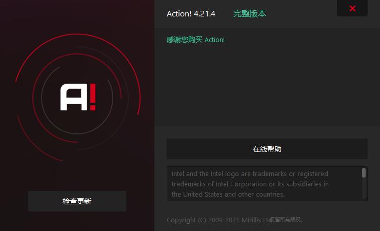 Mirillis Action中文破解版 v4.0.4 �h化版 0