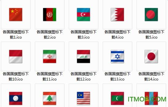 各国国旗图标免费版