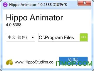 Hippo Animator龙8国际娱乐唯一官方网站