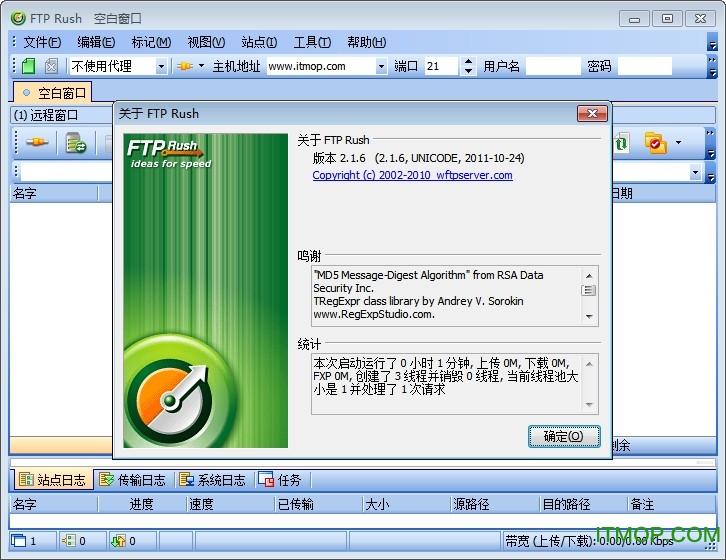 FTPRush(FTP/FXP客�舳�) v2.1.8 多���Z言�G色免�M版 0