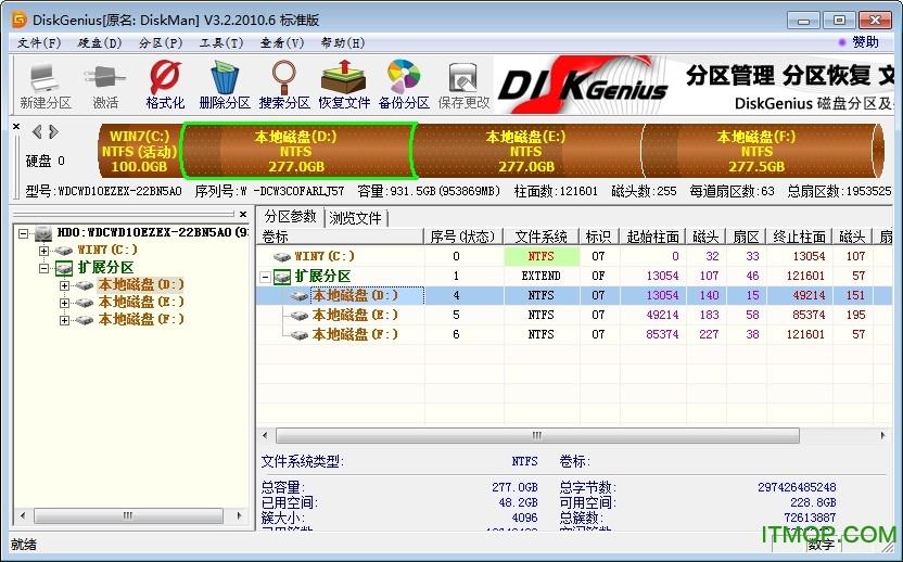 Disk Genius(原diskman硬�P修�凸ぞ�) v3.2.2010.6 ��拾� 0