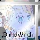 遗失光明的魔女汉化破解(BlindWitch)
