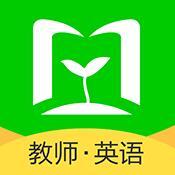 中国移动同步课堂英语教师端