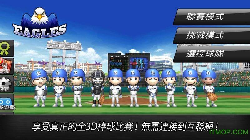 棒球英雄内购破解版 v1.2.7 安卓无限金币版0