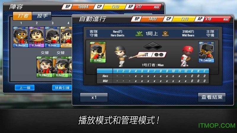 棒球英雄内购破解版 v1.2.7 安卓无限金币版1