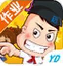 远大学云学生版app