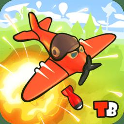 玩具轰炸机(Toy Bomber)