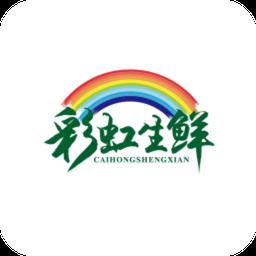 彩虹生鲜app