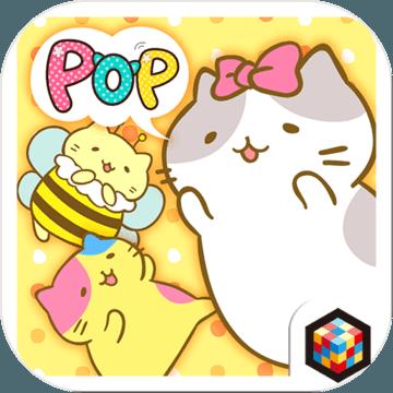 团团喵漂浮POP内购破解版(MitchiriNeko POP)