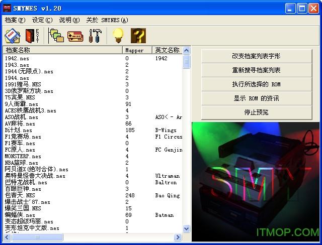 小霸王游戏机327合1 无敌版0