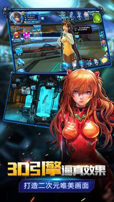 百度游戏星河战姬 v14.0 安卓最新版1