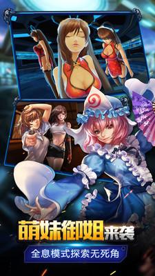 百度游戏星河战姬 v14.0 安卓最新版2