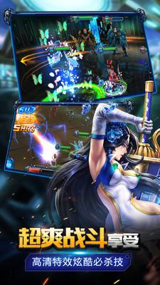 百度游戏星河战姬 v14.0 安卓最新版3