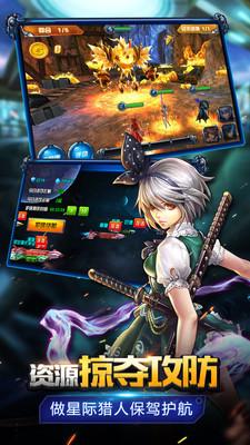 百度游戏星河战姬 v14.0 安卓最新版4